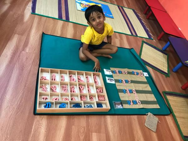 Advaita Academy - Montessori House Of Children No 1 Montessori Schools In Tirupur - Avinashi - Palladam - Mangalam - Kangayam - Muthur - Kunnathur - PN Road - Near Railway Station - Near Bus Stand - Near New Bus Stand - Near Old Bus Stand - Udumalpet - SAP Theatre - Pushpa Theatre - Parapalayam - Mannarai - Dharapuram Road - Mangalam Road - Kangayam Road - Avinashi Road - Kongu Main Road – Tiruppur. No 1 Top Montessori Schools In Tirupur - Avinashi - Palladam - Mangalam - Kangayam - Muthur - Kunnathur - PN Road - Near Railway Station - Near Bus Stand - Near New Bus Stand - Near Old Bus Stand - Udumalpet - SAP Theatre - Pushpa Theatre - Parapalayam - Mannarai - Dharapuram Road - Mangalam Road - Kangayam Road - Avinashi Road - Kongu Main Road – Tiruppur.  No 1 Best Montessori Schools In Tirupur - Avinashi - Palladam - Mangalam - Kangayam - Muthur - Kunnathur - PN Road - Near Railway Station - Near Bus Stand - Near New Bus Stand - Near Old Bus Stand - Udumalpet - SAP Theatre - Pushpa Theatre - Parapalayam - Mannarai - Dharapuram Road - Mangalam Road - Kangayam Road - Avinashi Road - Kongu Main Road – Tiruppur.  No 1 Best Coaching Montessori Schools In Tirupur - Avinashi - Palladam - Mangalam - Kangayam - Muthur - Kunnathur - PN Road - Near Railway Station - Near Bus Stand - Near New Bus Stand - Near Old Bus Stand - Udumalpet - SAP Theatre - Pushpa Theatre - Parapalayam - Mannarai - Dharapuram Road - Mangalam Road - Kangayam Road - Avinashi Road - Kongu Main Road – Tiruppur.  No 1 Best Academic Montessori Schools In Tirupur - Avinashi - Palladam - Mangalam - Kangayam - Muthur - Kunnathur - PN Road - Near Railway Station - Near Bus Stand - Near New Bus Stand - Near Old Bus Stand - Udumalpet - SAP Theatre - Pushpa Theatre - Parapalayam - Mannarai - Dharapuram Road - Mangalam Road - Kangayam Road - Avinashi Road - Kongu Main Road – Tiruppur.  No 1 Pre Schools In Tirupur - Avinashi - Palladam - Mangalam - Kangayam - Muthur - Kunnathur - PN Road - Near Railway Station - Near Bus Stand - Near New Bus Stand - Near Old Bus Stand - Udumalpet - SAP Theatre - Pushpa Theatre - Parapalayam - Mannarai - Dharapuram Road - Mangalam Road - Kangayam Road - Avinashi Road - Kongu Main Road – Tiruppur.  No 1 Best Pre Schools In Tirupur - Avinashi - Palladam - Mangalam - Kangayam - Muthur - Kunnathur - PN Road - Near Railway Station - Near Bus Stand - Near New Bus Stand - Near Old Bus Stand - Udumalpet - SAP Theatre - Pushpa Theatre - Parapalayam - Mannarai - Dharapuram Road - Mangalam Road - Kangayam Road - Avinashi Road - Kongu Main Road – Tiruppur.  No 1 Top Pre Schools In Tirupur - Avinashi - Palladam - Mangalam - Kangayam - Muthur - Kunnathur - PN Road - Near Railway Station - Near Bus Stand - Near New Bus Stand - Near Old Bus Stand - Udumalpet - SAP Theatre - Pushpa Theatre - Parapalayam - Mannarai - Dharapuram Road - Mangalam Road - Kangayam Road - Avinashi Road - Kongu Main Road – Tiruppur. No 1 Best Coaching Pre Schools In Tirupur - Avinashi - Palladam - Mangalam - Kangayam - Muthur - Kunnathur - PN Road - Near Railway Station - Near Bus Stand - Near New Bus Stand - Near Old Bus Stand - Udumalpet - SAP Theatre - Pushpa Theatre - Parapalayam - Mannarai - Dharapuram Road - Mangalam Road - Kangayam Road - Avinashi Road - Kongu Main Road – Tiruppur.  No 1 Best Academic Pre Schools In Tirupur - Avinashi - Palladam - Mangalam - Kangayam - Muthur - Kunnathur - PN Road - Near Railway Station - Near Bus Stand - Near New Bus Stand - Near Old Bus Stand - Udumalpet - SAP Theatre - Pushpa Theatre - Parapalayam - Mannarai - Dharapuram Road - Mangalam Road - Kangayam Road - Avinashi Road - Kongu Main Road – Tiruppur.  No 1 Kidzee Pre School In Tirupur - Avinashi - Palladam - Mangalam - Kangayam - Muthur - Kunnathur - PN Road - Near Railway Station - Near Bus Stand - Near New Bus Stand - Near Old Bus Stand - Udumalpet - SAP Theatre - Pushpa Theatre - Parapalayam - Mannarai - Dharapuram Road - Mangalam Road - Kangayam Road - Avinashi Road - Kongu Main Road – Tiruppur.  No 1 Kidzee Pre School In Tirupur - Avinashi - Palladam - Mangalam - Kangayam - Muthur - Kunnathur - PN Road - Near Railway Station - Near Bus Stand - Near New Bus Stand - Near Old Bus Stand - Udumalpet - SAP Theatre - Pushpa Theatre - Parapalayam - Mannarai - Dharapuram Road - Mangalam Road - Kangayam Road - Avinashi Road - Kongu Main Road – Tiruppur. No 1 Montessori Schools With Affordable Fees In Tirupur - Avinashi - Palladam - Mangalam - Kangayam - Muthur - Kunnathur - PN Road - Near Railway Station - Near Bus Stand - Near New Bus Stand - Near Old Bus Stand - Udumalpet - SAP Theatre - Pushpa Theatre - Parapalayam - Mannarai - Dharapuram Road - Mangalam Road - Kangayam Road - Avinashi Road - Kongu Main Road – Tiruppur. No 1 Kidzee Now as Advaita Montessori House Of Children In Tirupur - Avinashi - Palladam - Mangalam - Kangayam - Muthur - Kunnathur - PN Road - Near Railway Station - Near Bus Stand - Near New Bus Stand - Near Old Bus Stand - Udumalpet - SAP Theatre - Pushpa Theatre - Parapalayam - Mannarai - Dharapuram Road - Mangalam Road - Kangayam Road - Avinashi Road - Kongu Main Road – Tiruppur. No 1 Nursery Schools In Tirupur - Avinashi - Palladam - Mangalam - Kangayam - Muthur - Kunnathur - PN Road - Near Railway Station - Near Bus Stand - Near New Bus Stand - Near Old Bus Stand - Udumalpet - SAP Theatre - Pushpa Theatre - Parapalayam - Mannarai - Dharapuram Road - Mangalam Road - Kangayam Road - Avinashi Road - Kongu Main Road – Tiruppur. No 1 Best Nursery Schools In Tirupur - Avinashi - Palladam - Mangalam - Kangayam - Muthur - Kunnathur - PN Road - Near Railway Station - Near Bus Stand - Near New Bus Stand - Near Old Bus Stand - Udumalpet - SAP Theatre - Pushpa Theatre - Parapalayam - Mannarai - Dharapuram Road - Mangalam Road - Kangayam Road - Avinashi Road - Kongu Main Road – Tiruppur. No 1 Top Nursery Schools In Tirupur - Avinashi - Palladam - Mangalam - Kangayam - Muthur - Kunnathur - PN Road - Near Railway Station - Near Bus Stand - Near New Bus Stand - Near Old Bus Stand - Udumalpet - SAP Theatre - Pushpa Theatre - Parapalayam - Mannarai - Dharapuram Road - Mangalam Road - Kangayam Road - Avinashi Road - Kongu Main Road – Tiruppur. No 1 Best Academic Nursery Schools In Tirupur - Avinashi - Palladam - Mangalam - Kangayam - Muthur - Kunnathur - PN Road - Near Railway Station - Near Bus Stand - Near New Bus Stand - Near Old Bus Stand - Udumalpet - SAP Theatre - Pushpa Theatre - Parapalayam - Mannarai - Dharapuram Road - Mangalam Road - Kangayam Road - Avinashi Road - Kongu Main Road – Tiruppur. No 1 Best Coaching Nursery Schools In Tirupur - Avinashi - Palladam - Mangalam - Kangayam - Muthur - Kunnathur - PN Road - Near Railway Station - Near Bus Stand - Near New Bus Stand - Near Old Bus Stand - Udumalpet - SAP Theatre - Pushpa Theatre - Parapalayam - Mannarai - Dharapuram Road - Mangalam Road - Kangayam Road - Avinashi Road - Kongu Main Road – Tiruppur. No 1 Kinder Garden Schools In Tirupur - Avinashi - Palladam - Mangalam - Kangayam - Muthur - Kunnathur - PN Road - Near Railway Station - Near Bus Stand - Near New Bus Stand - Near Old Bus Stand - Udumalpet - SAP Theatre - Pushpa Theatre - Parapalayam - Mannarai - Dharapuram Road - Mangalam Road - Kangayam Road - Avinashi Road - Kongu Main Road – Tiruppur. No 1 Best Kinder Garden Schools In Tirupur - Avinashi - Palladam - Mangalam - Kangayam - Muthur - Kunnathur - PN Road - Near Railway Station - Near Bus Stand - Near New Bus Stand - Near Old Bus Stand - Udumalpet - SAP Theatre - Pushpa Theatre - Parapalayam - Mannarai - Dharapuram Road - Mangalam Road - Kangayam Road - Avinashi Road - Kongu Main Road – Tiruppur. No 1 Top Kinder Garden Schools In Tirupur - Avinashi - Palladam - Mangalam - Kangayam - Muthur - Kunnathur - PN Road - Near Railway Station - Near Bus Stand - Near New Bus Stand - Near Old Bus Stand - Udumalpet - SAP Theatre - Pushpa Theatre - Parapalayam - Mannarai - Dharapuram Road - Mangalam Road - Kangayam Road - Avinashi Road - Kongu Main Road – Tiruppur. No 1 Best Coaching Kinder Garden Schools In Tirupur - Avinashi - Palladam - Mangalam - Kangayam - Muthur - Kunnathur - PN Road - Near Railway Station - Near Bus Stand - Near New Bus Stand - Near Old Bus Stand - Udumalpet - SAP Theatre - Pushpa Theatre - Parapalayam - Mannarai - Dharapuram Road - Mangalam Road - Kangayam Road - Avinashi Road - Kongu Main Road – Tiruppur. No 1 Best Academic Kinder Garden Schools In Tirupur - Avinashi - Palladam - Mangalam - Kangayam - Muthur - Kunnathur - PN Road - Near Railway Station - Near Bus Stand - Near New Bus Stand - Near Old Bus Stand - Udumalpet - SAP Theatre - Pushpa Theatre - Parapalayam - Mannarai - Dharapuram Road - Mangalam Road - Kangayam Road - Avinashi Road - Kongu Main Road – Tiruppur.