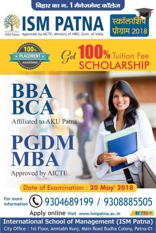 ISM PATNA SCHOLARSHIP EXAM ON 20/05/2018. FOR BBA BCA PGDM AND MBA 2018 BATCH.