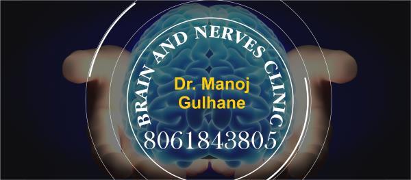 Brain And Nerves Clinicin