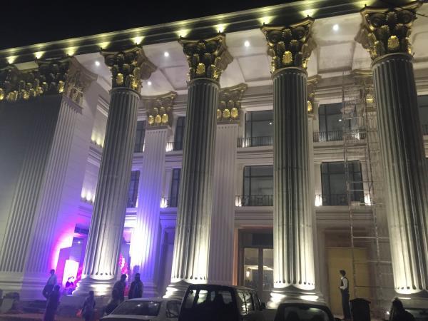 Golden gate  new fasat