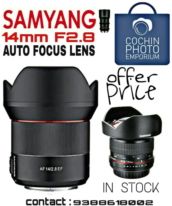 Samyang Lens 14mm F2.8 AutoFocus Offer Sale