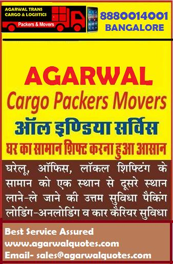 http://packersandmovershassan.in/ http://packersandmovershosur.in/ http://www.packersandmoverstirupati.in/ http://packersandmoversmangalore.in/ http://packersandmoversmysore.in/ http://packersandmoversudupi.in/ http://packersandmoversbellary.in/ http://packersandmoversdavangere.in/ http://packersandmoversanantapur.in/ http://packersandmoverschittoor.in/ http://packersandmovershospet.in/ http://packersandmovershubli.in/ http://packersandmoversshimoga.in/ http://teampackers.com/packers-and-movers-bangalore.php http://www.sharmapackersmovers.com/packers-and-movers-bangalore.html http://www.sharmapackersmovers.net/local-shifting-and-moving-company.html http://www.relocationsindia.net/sharma-removals-services-in-bangalore.html http://www.transportersinbangalore.com/ http://www.transportationbangalore.com/about-us.html http://www.agarwalquotes.com/agarwal-packers-and-movers-in-bangalore.php