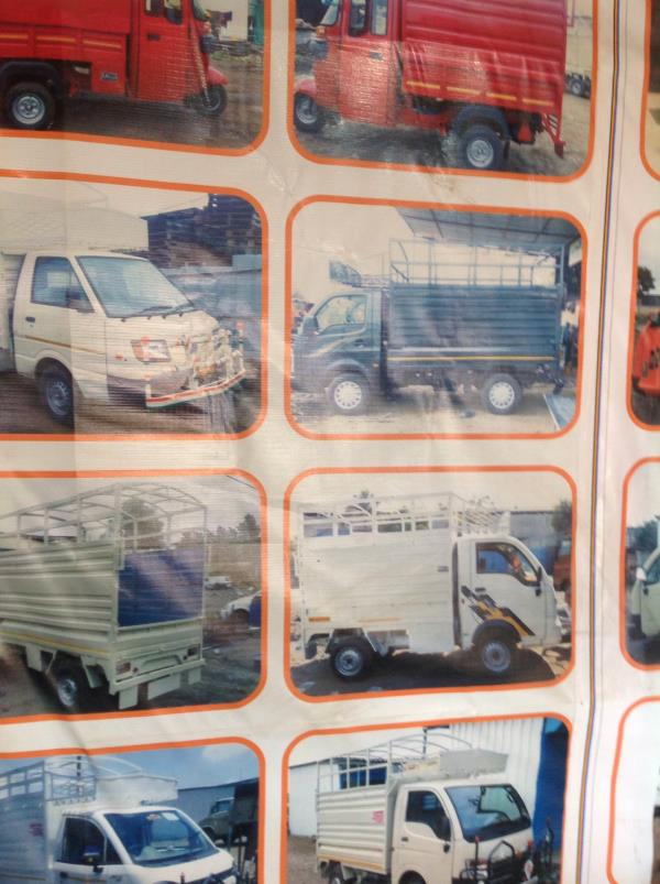 We are the manufacturer of automobile body for three wheeler and four wheeler.