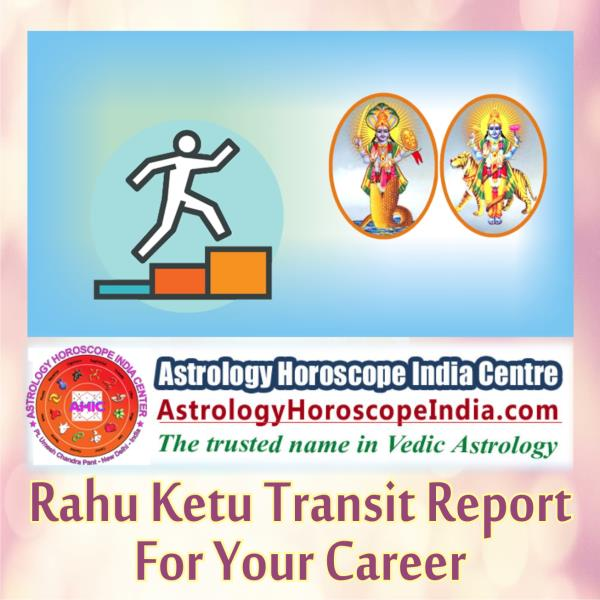 Famous Astrologer in Panchsheel Park Delhi India:  Choose our rahu ketu transit report for your career and experience positive results in your career. Make positive headway in your professional life, as the details provide herein could most accurately serve your career purpose. Get it now. http://astrologyhoroscopeindia.com/rahu-ketu-transit-report-for-your-career/p102  #RahuKetuTransit