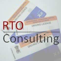 rto consulting services