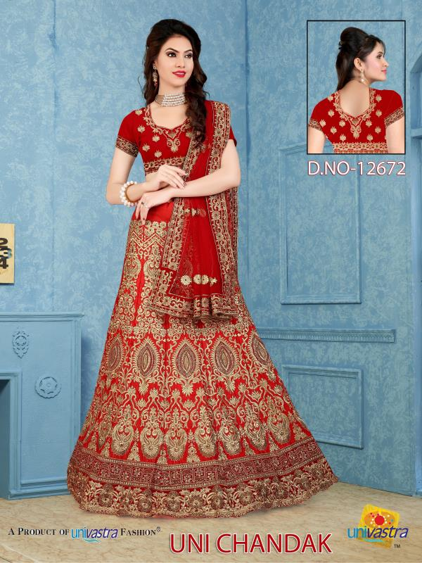 Lehenga Choli is a unique dress from India which is mostly worn by the bride in the wedding. Lehenga essentially is a long skirt and comes with Blouse and a salwar. Lehenga Choli is also known as Ghagra Choli. Bridal Lehenga Choli usually has heavy border work along with intricate embroidery.
