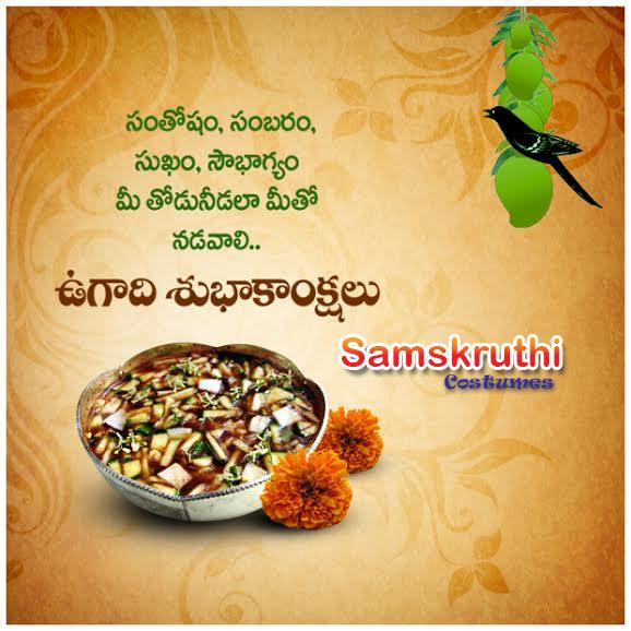 May this Ugadi bring you new spirit new beginning and new prosperity Wishing you a very happy Ugadi! Team Samskruthi