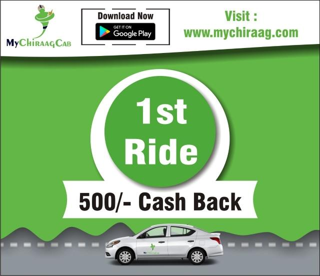 My Chiraag Cab provide out station Cab booking facility by which you can easily travel from one place to another destination at very low cost.