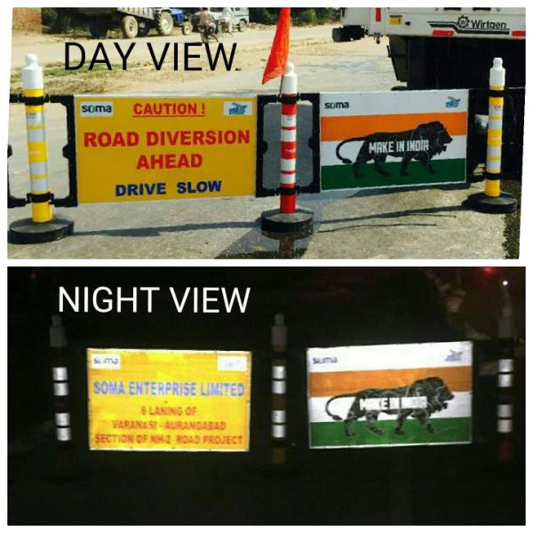 Road Safety Products / Berricade Bollard / Bollard Berricade / Road Diversion Berricade  This Bollard Berricade with Reflector, Easy to Berricade the road. Good quality Reflector for visibility of berricade at Night.  Authorized Distributors of Road Safety Products ( Pioneer Swift)
