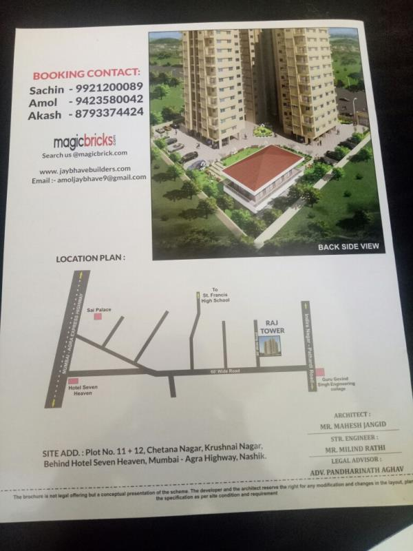 'JAYBHAVE BUILDERS ' We h