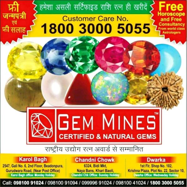 Pure Gems  Free Horoscope &  F