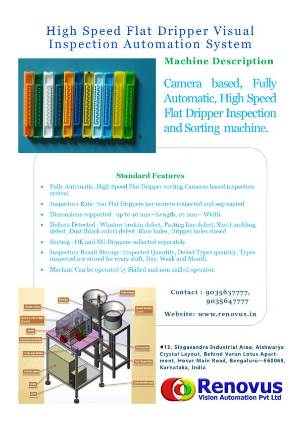 High Speed Fully Automatic Inline Dripper inspection solution. These drippers are moulded parts used in drip irrigation.