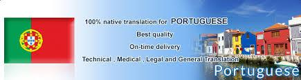 Portuguese Translation service  Currently the official language of numerous countries, Portuguese is next only to English and Spanish in terms of the number of speakers across the globe. For this reason, it is the first Romance language which SKYWORD Language Solutions has incorporated into our select repertoire of languages for translation and academic editing.  SKYWORD Language Solutions offers a  combination of language skills and subject expertise to offer fast, reliable, and natural-sounding Portuguese-English translations that are fresh and authentic. We offer the skills of dozens of expert translators who have specialist knowledge in a range of academic sectors. Most have Master's or PhDs, and all possess a minimum of five years' experience in professional translating. We are also ISO-certified, ensuring that all of your Portuguese translation projects meet the most uncompromising quality-control standards.  Our Portuguese language services include:  Portuguese Document Translation Portuguese Simultaneous Interpretation Portuguese Linguistic Validation Portuguese Consecutive Interpretation Portuguese Transcription Portuguese Typesetting and Graphics Portuguese Voiceovers and Subtitling Portuguese Staffing Solutions Portuguese Multicultural Marketing Portuguese Document Management Portuguese Deposition Services Portuguese Virtual Data Room Services Portuguese E-Learning Support  SKYWORD Language Solutions-Translations offers specialized Portuguese translation solutions and related business services to a number of industries.  Legal Financial Manufacturing Retail Advertising Technology Government  Portuguese Translation service- Portuguese to English Translation- English to Portuguese Translation in Alkapuri vadodara gujarat, India
