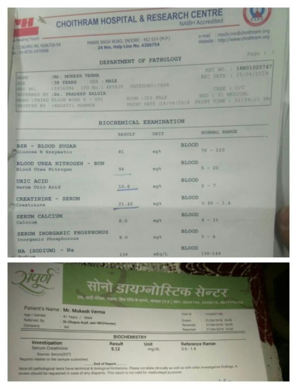 👆👆CHRONIC KIDNEY FAILURE (CKD) successfully responded patient reports with significant reduction of Serum Creatinine  from 21.42 mg/dl  to  9.12 mg/dl only in 1 week with for save lifetime dialysis & renal transplant  by Modern Homoeopathy .Patient is still under Modern Homoeopathic treatment for further recovery and mainanance, will share his further follow up reports when receive. Regards  Dr Arpit Chopra Jain (MD HOMOEOPATHY & Critical Case Specialist) Aarogya Super Speciality Modern Homoeopathic Clinic Indore, www.homoeopathycure.com, +91-9907527914, 9713092737