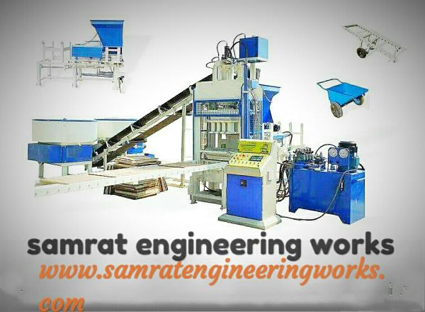 We are manufacturer all types construction machinery manufacturing located in India.  Brick machines India. Fly ash brick machine. Fully automatic fly ash brick machine. Fly ash brick machine manufacturers in India. Fly ash brick machine India. Fly ash Block machine India. Brick manufacturers machine company. Construction machinery manufacturing company. Paver block machine.