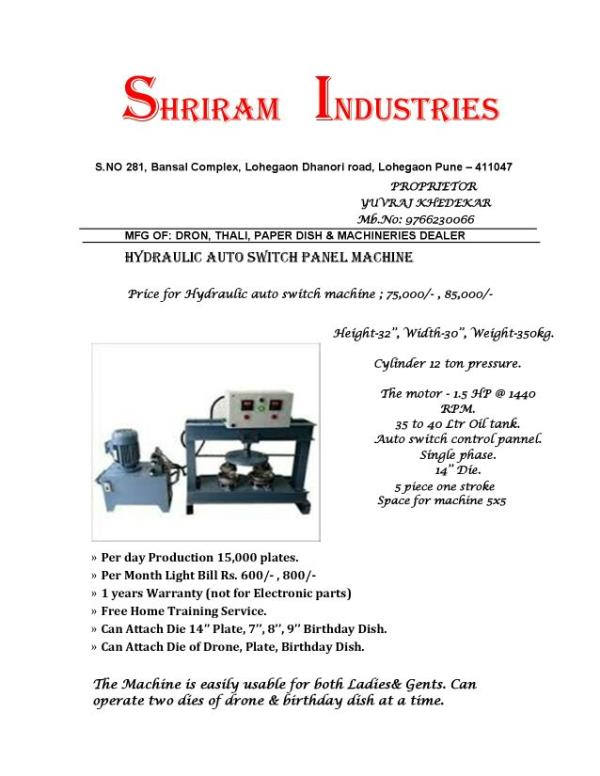 Manufacturer and Supplier of an unlimited collection of Paper Plate Making and Cutting Machine.Our offered machinery are Paper Lamination Machine, Paper Cup Making Machine, and Paper Cutting Machine that can be availed in multiple specifications to cater to the varied customer requirements.