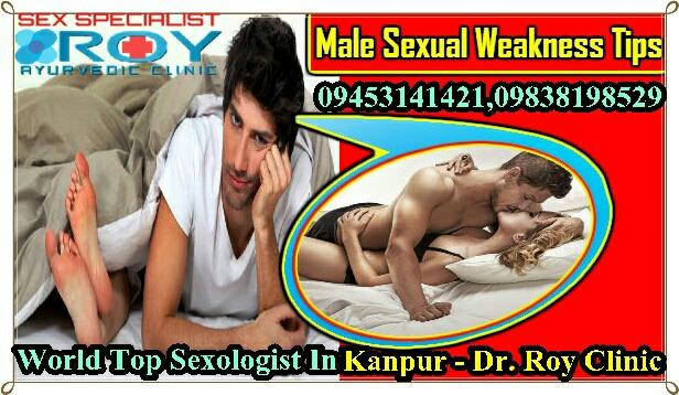 Sexologist Doctors For Male in Kanpur , ✓Sexologist Doctors For Female in Kanpur Get Phone Numbers, Address, Reviews, Photos, Maps for top Sexologist Doctors For Male near me in Kanpur on Digital Ads India.