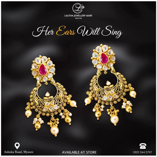 LALITHA JEWELLERY MART GOLD UN