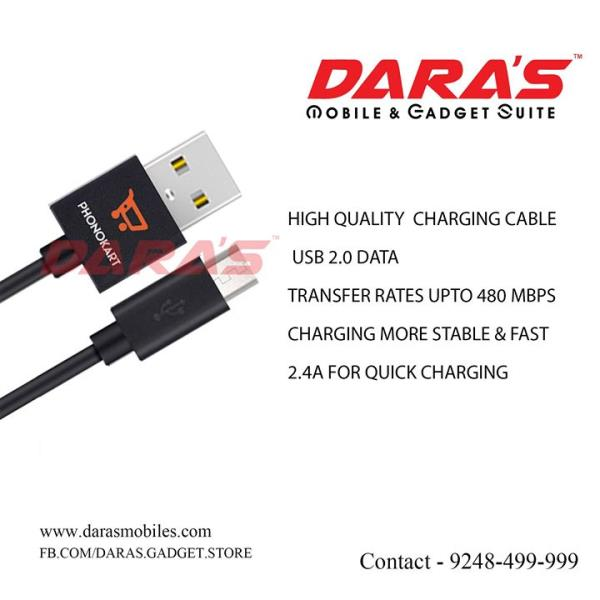 #USB_2.0 Data #Transfer_Rates up to #480_Mbps Now Available at DARAS