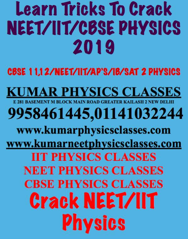 (NEET) Is governed by CBSE Board. It is one of the toughest competitive exams for students who seek admission into different medical courses such as MBBS and BDS. In fact, NEET is the only medical entrance examination organised for admission in various medical courses, and a large number of students appear for this exam. Proper preparation is essential to crack the exam. Even students who have dropped out from NEET can re-appear for this examination and score good grades.  Listed below are some tips that can help students to prepare for NEET Easily:  1. Prepare for NEET as per the syllabus and Guidelines  Before you prepare for NEET, you should gather complete information related to the syllabus. You can then compare the exam syllabus with the board syllabus and plan your study time accordingly. This would give you some extra hours to concentrate on your outline which is not covered in the board syllabus. However, do not waste your time on topics that are not included in the curriculum.  2. Prepare a proper study Schedule  Students should have a good study schedule that is to be followed for the NEET Preparation. Plan your program in such a way that there are no extended hours of study. Include frequent intervals between study hours so that your mind is not blocked. Once you follow a schedule, it would make it easier to maintain your time and cover the entire syllabus.  3. Prioritize and Work a bit extra on your weaker areas  As a candidate preparing for NEET, you should focus more on weak topics. Do not avoid the weaker areas as it might weaken your preparation. Try to prioritise the issues according to the importance and the level of your merit. The sooner you start preparing, the better it is, as it would give you ample time to revise the weaker topics and prepare.  4. Evaluate your work  Your preparation is incomplete without proper evaluation. Always make it a point to evaluate your performance based on your training. Make sure to do it regularly. Take mock tes
