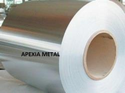 Aluminum Coils We are counted