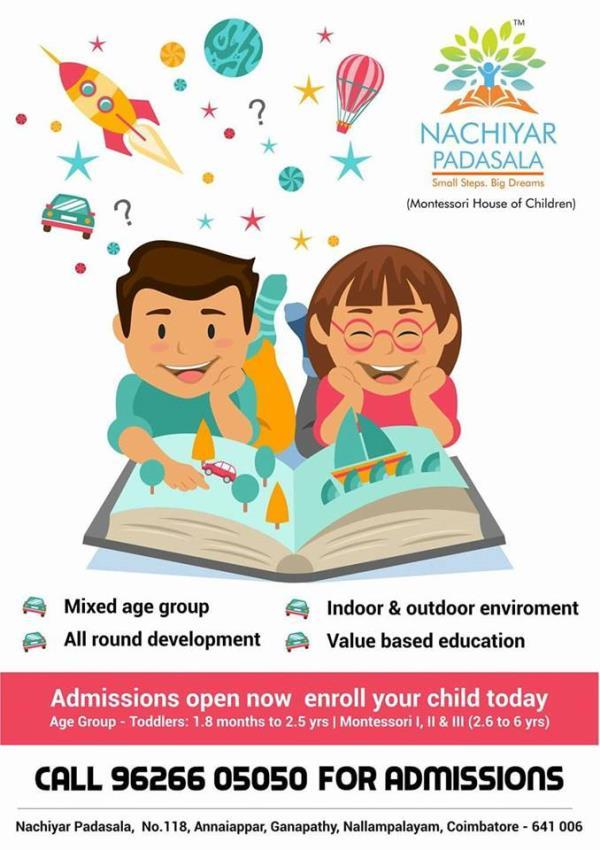 Nachiyar Padasala (Montessori