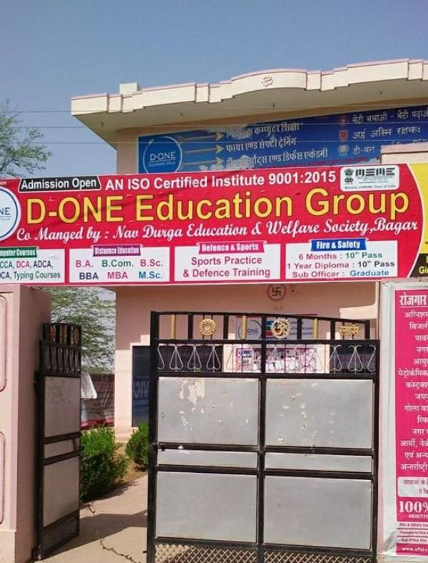 Admission Open For Session 2018 To 2019 Welcome To D-ONE 🏯 Direction Is Only One .. Ek Zunun..🕊🕊🕊