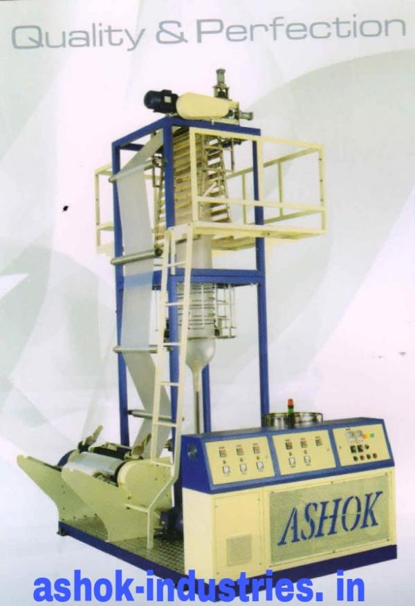 Best mechanism of the Plastic extrusion machineWe would like to introduce our new technology for biodegradable film making machine from which you can produce biodegradable bagTo know more please contact us India's best Biodegradable Bag Making Machine Manufacturers & Exporters located in Vadodara Gujarat Mumbai Maharashtra Chennai Hyderabad Tirupur Kolkata Vapi Valsad RajkotAshok Industries have expand the business with your crucial opinion.