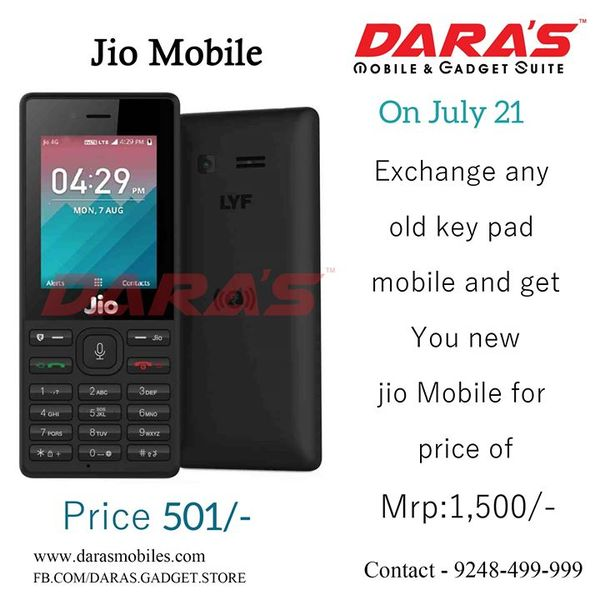 Exchange any old key pad mobile and get You new  jio Mobile for  price of DARAS