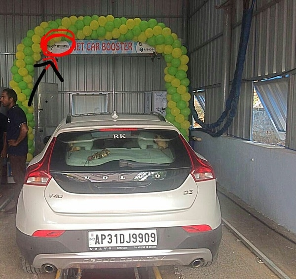 Aryavartha Automatic Car Washer is a Jet car washer and Jet Booster.It consumes less power and less water.The car get washed within ten minutes.It does top wash, bottom wash, foam wash and waxing also.