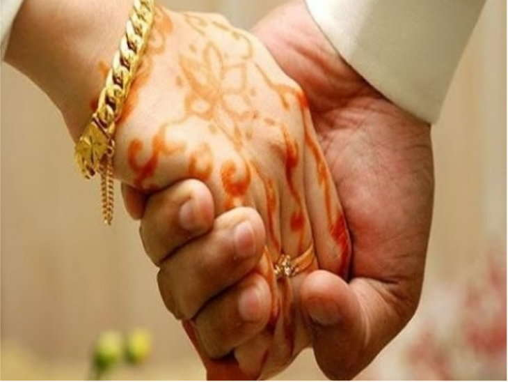 Matrimony service, Marria