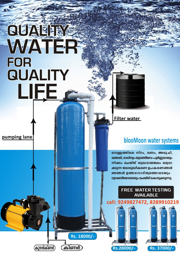 We offer total water
