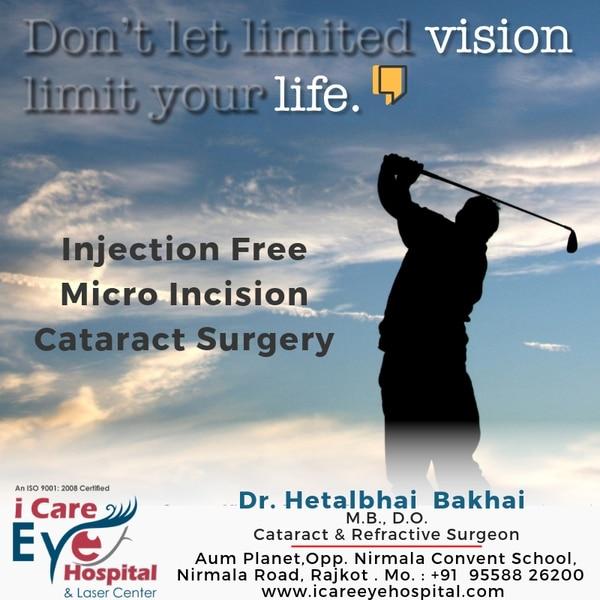 Advanced MICS(Micro incision C