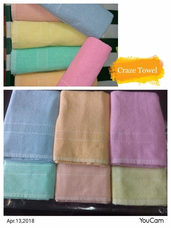 Plain towels  100©℅