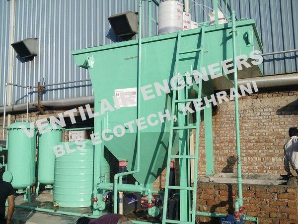 Rice Mill ETP Plant