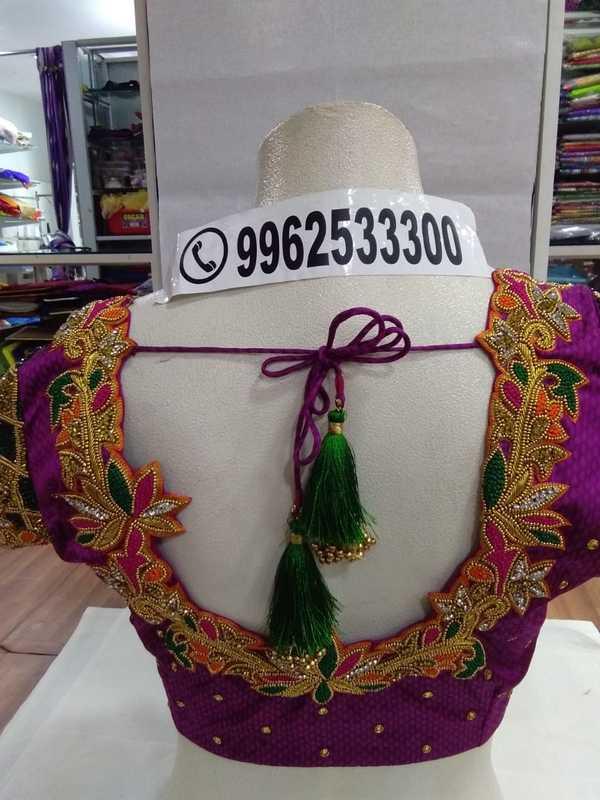 Heavy Embroidery Bri