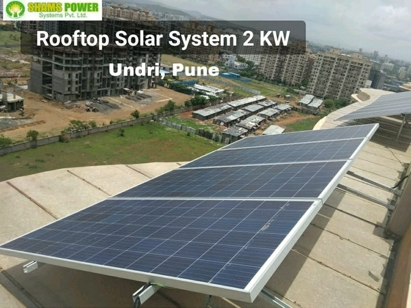 Shams Power Systems Pvt Ltd is among the top Rooftop Solar companies.Contact Shams Power for your solar System requirement.