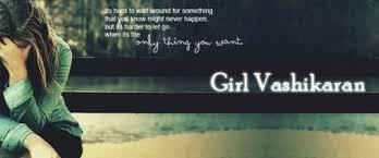 Girl Vashikaran Spec