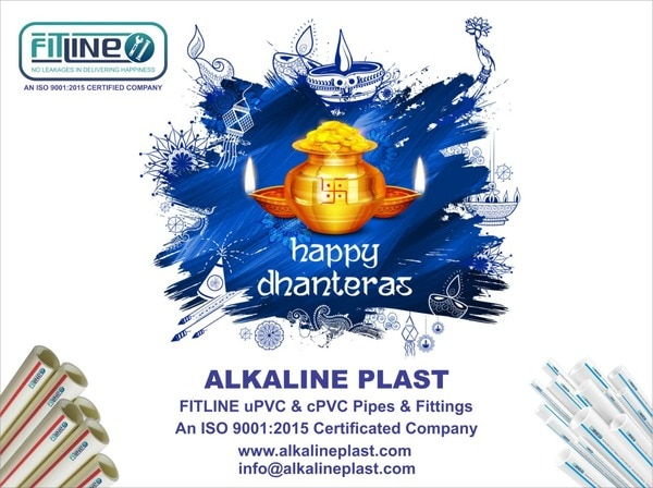Dhanteras or Dhantrayodashi marks the beginning of Diwali. 'Dhan' means wealth and 'teras' means the thirteenth day of the moon cycle. Hindus devotees pay their respects and worship Lord Kubera, also known as the God of wealth, and Goddess Lakshmi, on the auspicious day of Trayodashi. This year, Dhanteras falls on November 5.On the occasion of Dhanteras, people believe it is auspicious to purchase metals like gold and silver. They believe doing so will bring prosperity and good luck for the entire family and for their business ventures.For this festive day, we have curated some special messages, wishes, and images, which you can share with your loved ones.* May this Dhanteras light up new dreams, Fresh hopes, undiscovered avenues, different perspectives, Everything bright and beautiful, And fill your days with pleasant surprises and moments.Happy Dhanteras! - FITLINE MANAGEMENT