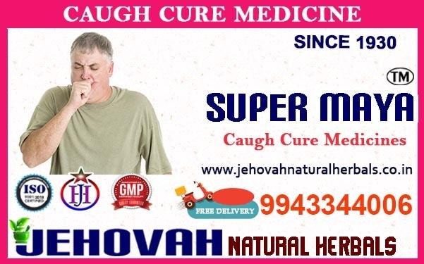 Caugh Cure Medicines  99433440