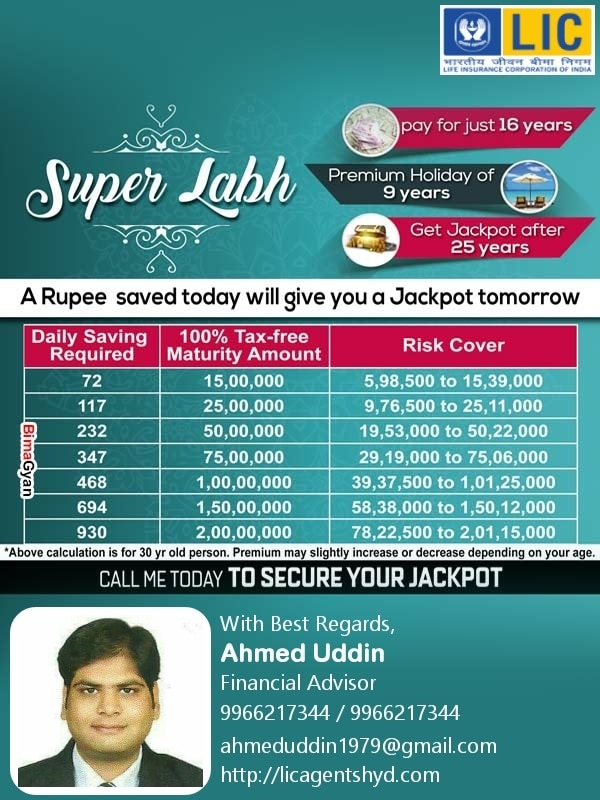JEEVAN LABH (836). Secure Your