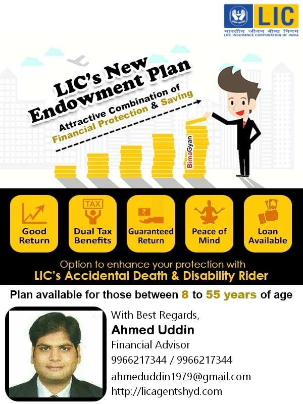 LIC's NEW ENDOWMENT PLAN (814)