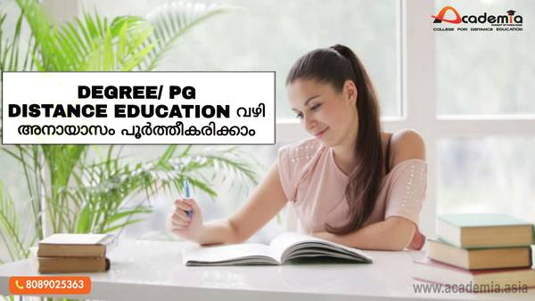 distance education in calicut