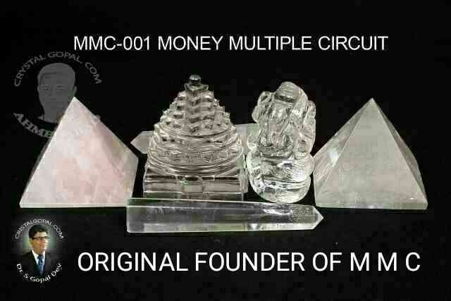 Money Multiple Circuit (MMC) :