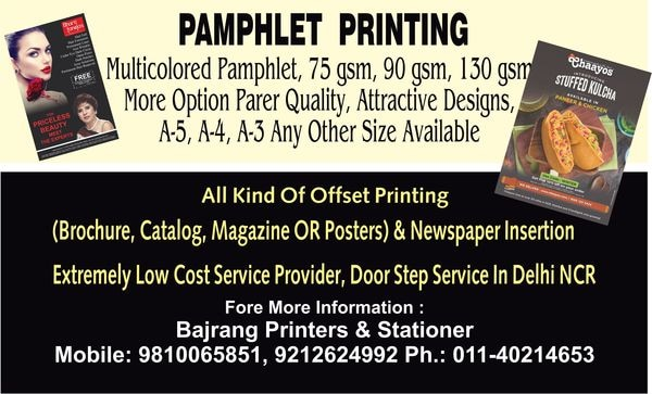 Pamphlet Printing In
