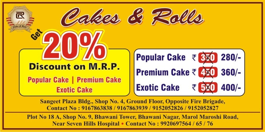 new year dhamaka offers   for