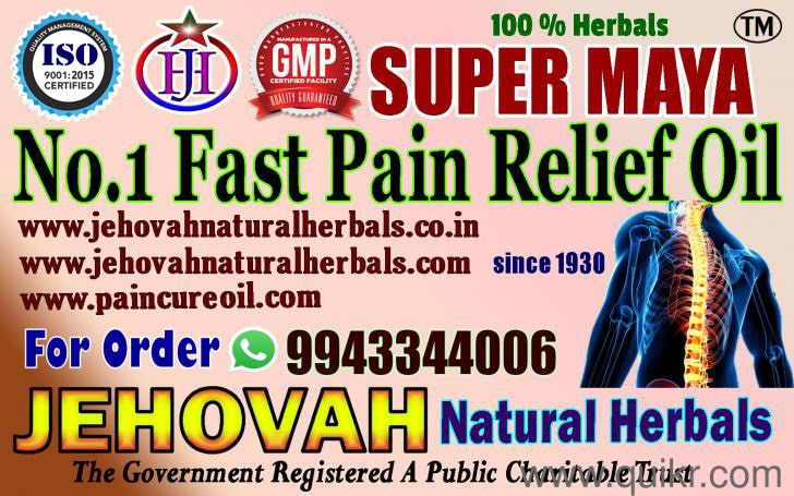 No.1 Fast Pain Relief Oil  994