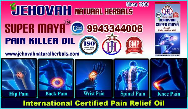 Jehovah Pain Relief Oil  99433