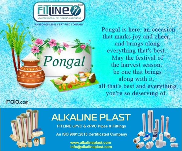 We at Fitline Alkaline Plast wish you all a very Happy Pongal.Pongal the harvest festival dedicated to the sin God is a four day festival celebrated each year. The festival is mainly celebrated with the famous Pongal Dish dedicated to Lord Surya prepared in two tastes sweet and savoury.