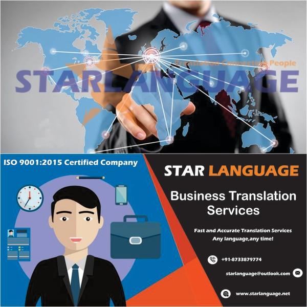 STAR LANGUAGE Translation Conn